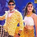 Mahesh Babu song reaches Hundred Million views milestone