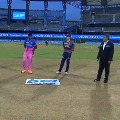 Rajasthan Royals won the toss against Kolkata Knight Riders