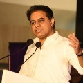 KTR Not Going to Campain in Mini Municipal Elections