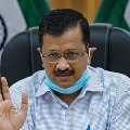 Covid vaccine is free for above 18 years age says Kejriwal