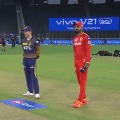 KKR won the toss and elected bowling against Punjab Kings