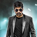 Raviteja is ready for Raja the great sequel