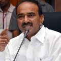 Center criticising our govt is not good says Etela Rajender