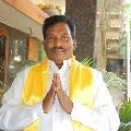 TDP former MLA Kagitha Venkatrao dies of heart attack