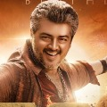 Ajith gave another chance to director Vinoth