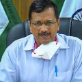 I request you to not queue up at the centres tomorrow says kejriwal