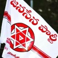10th and inter exams must cancelled immediately demands Janasena
