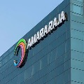 Shock to Amararaja amid PCB Gives Closure Notice