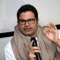 Prashant Kishore says he can not continue as election strategist