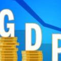 Goldman sachs reduces india gdp forecast