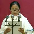mamata takes oath as cm