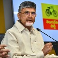 Chandrababu called for agitation in state for vaccines