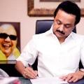 Governor approves Tamilnadu cabinet