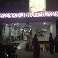 AP Govt files Criminal Cases against private hospitals