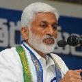 Chandrababu is spreading gobels says Vijayasai Reddy