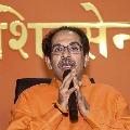 Maharashtra CM Uddhav Thackeray wrote PM for corona vaccine procurement