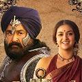Keerthi Suresh plays a diffrent role in Marakkar movie