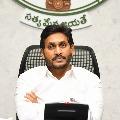 CM Jagan video conference on Spandana