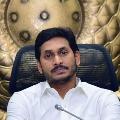 All India Advocates Association wrote CM Jagan on Tirupati RUIA incident