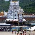 devotees who have booked Rs 300 special darshan tickets can change dates