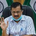 Stares are quarelling says Kejriwal