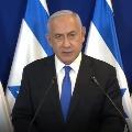 Will Continue Strikes On Gaza untill necessary Israel PM Benjamin Netanyahu Warns