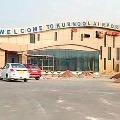 Kurnool Airport Named After Uyyalawada Narasimha Reddy Airport