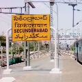 Railway passengers waiting for trains for almost 12 hours in telangana