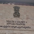 AP High Court adjourned hearing on corona situations