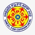 APSRTC NMU wrote CM Jagan
