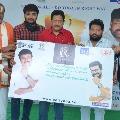 Chiranjeevi birthday special initiative