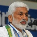 Vijayasai reddy comments on Chandrababu
