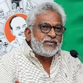 govt removes case against yv subbareddy