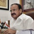 Venkaiah Naidu responds on Nellore Ayurvedic medicine issue