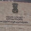 High Court comments on SEC Neelam Sahni