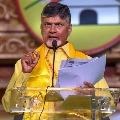 Chandrababu slams AP Govt in recent issues
