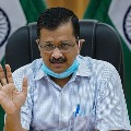 Arvind Kejriwal gives Suggestions For Centre on Vaccination
