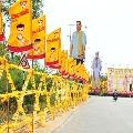 TDP will conduct Mahanadu in virtual style