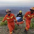 Hail Storm and Exreme Weather On Marathon Kills 21 in China