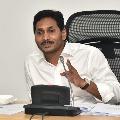 AP CM Jagan thanked Mukesh Ambani and Reliance Foundation