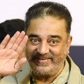 Kamal Haasan stressed that he will continue elections till last breath