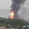 Huge fire broke out in Vizag HPCL