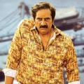 Rao Ramesh role revealed in Maha Samudram movie