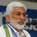 Chandrababu is boss of all mafia says Vijayasai Reddy