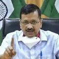 Delhi CM Kejriwal fires on Central Government