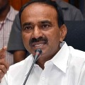 BJP high command give green signal for Etela Rajender to join their party