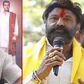 Nandamuri Balakrishna paid tribute at NTR Ghat