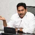 CM Jagan reviews on Polavaram project pending bills