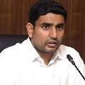 Nara Lokesh fires on AP Govt on Exams
