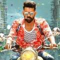 Highest record for Ismart Shankar movie